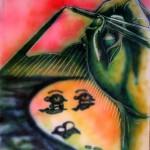 EARTA.ru Картины Наброски Зарисовки Две-черепахи297на420см1-150x150 Аэрограф