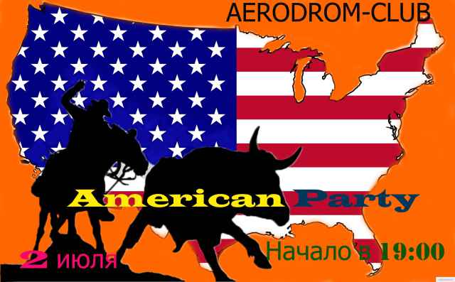 American flyer advertising a party at a restaurant earta.ru drawing / sketch / photo
