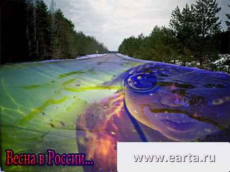 Roads in Russia earta.ru drawing / sketch / photo