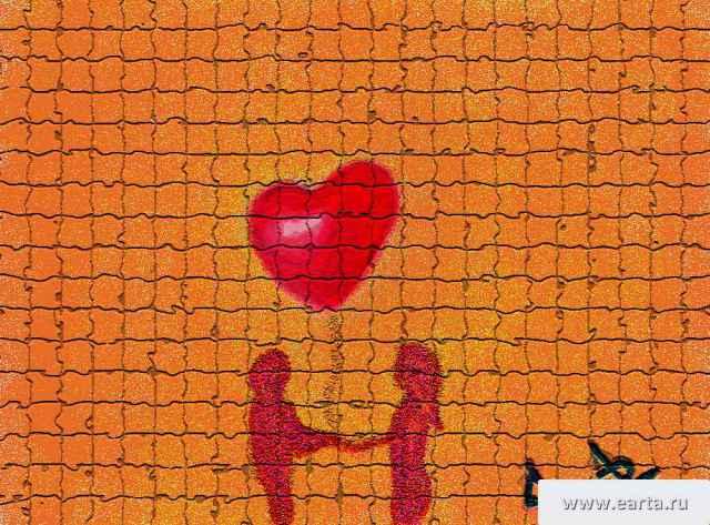 Love earta.ru drawing / sketch / photo