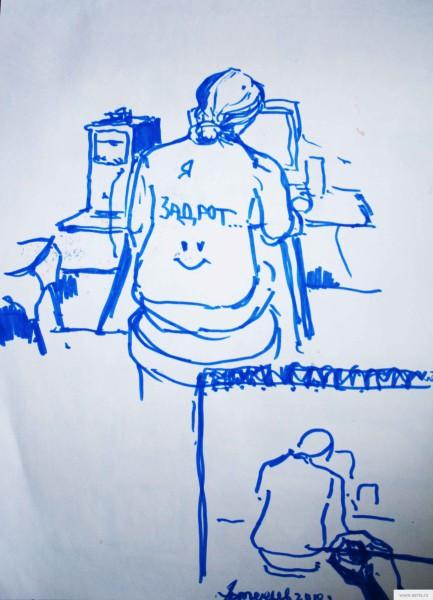 I am a nerd earta.ru drawing / sketch / photo