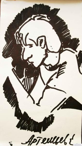 Nechit University earta.ru drawing / sketch / photo