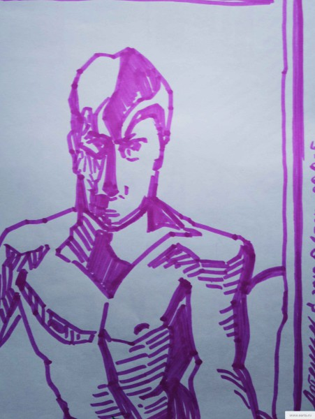 the mirror earta.ru drawing / sketch / photo