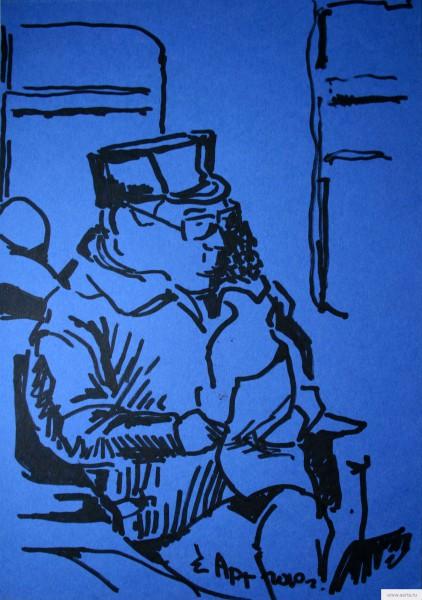 Дядя с газетой в собаке earta.ru рисунок/набросок/фото