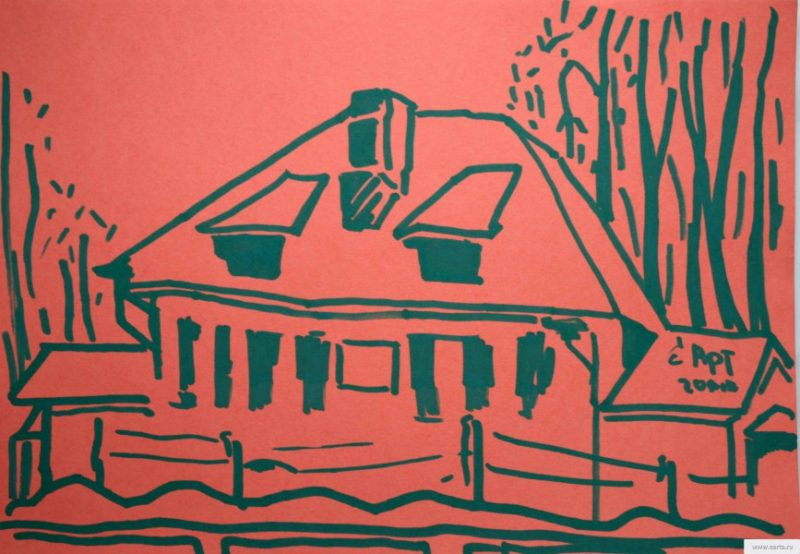 house sketch drawing / photo