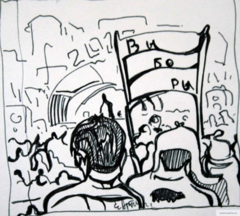 Выборы рисунок/фото