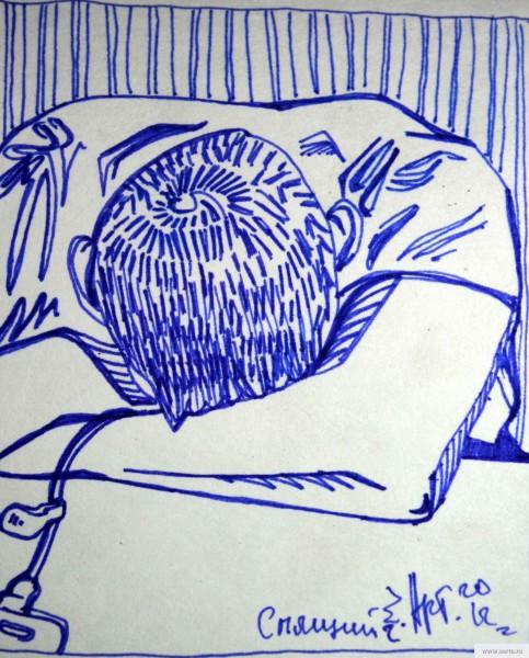 Спящий кладовщик Артем earta.ru рисунок / набросок / фото