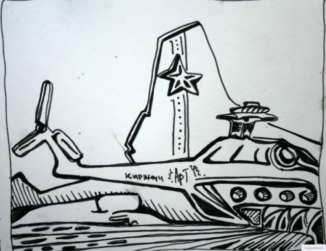 Вертолет без винта рисунок/фото