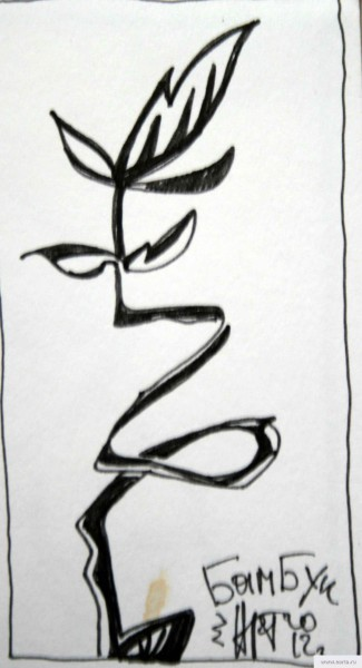 Бамбук натюрморт earta.ru рисунок / набросок / фото