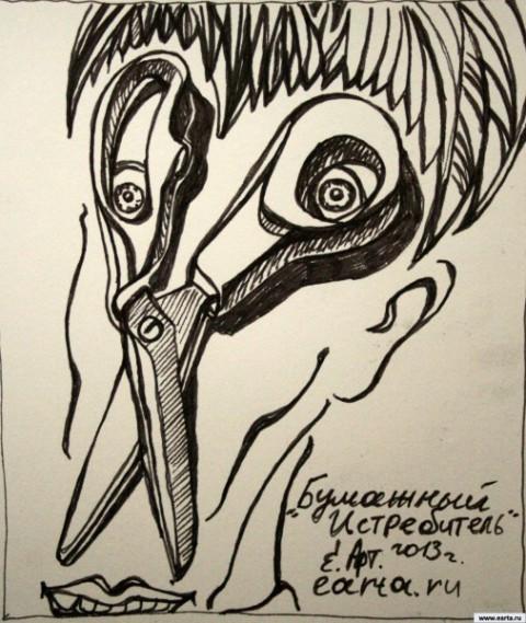 Scissors earta.ru sketch / drawing / photo