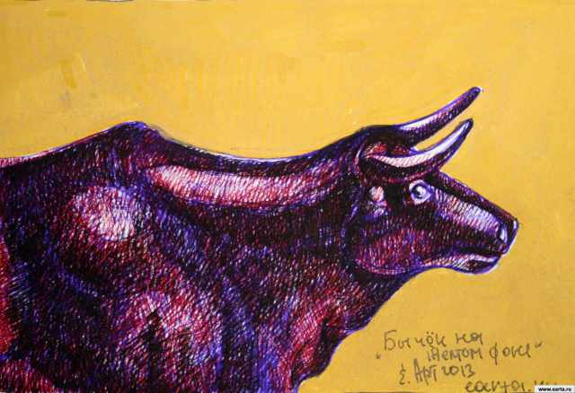 bull earta.ru drawing / sketch / photo