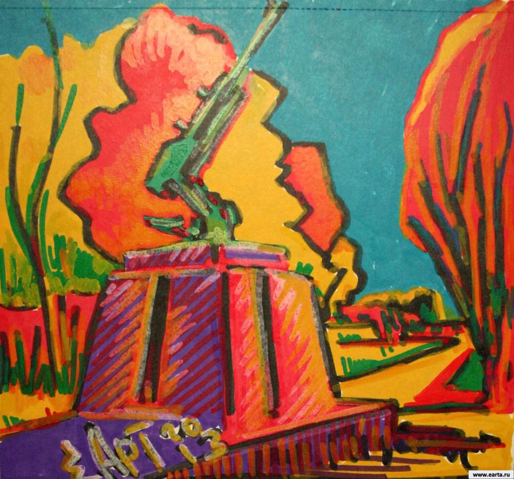 EARTA.ru Картины Наброски Зарисовки IMG_8186-1024x954 flak fall earta.ru drawing / sketch / photo Uncategorized