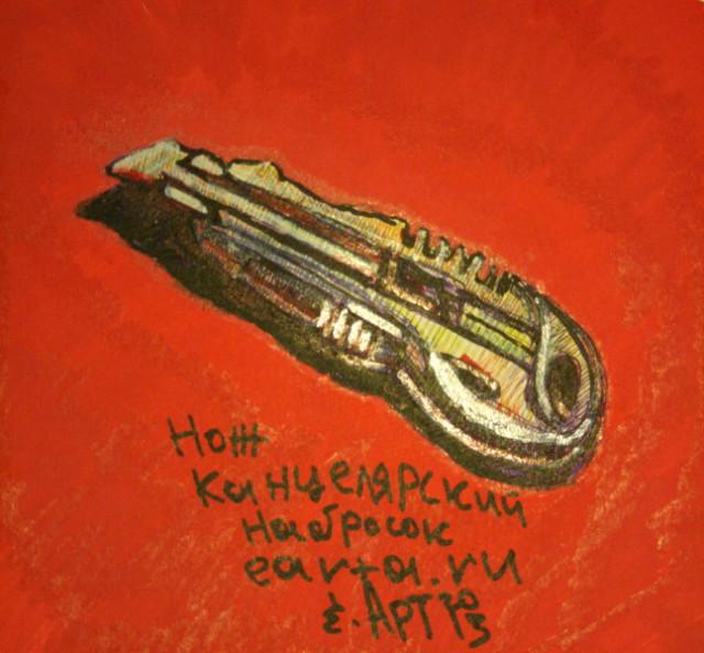 Резак-канцелярский нож (бумага/маркер А4) earta.ru рисунок/набросок/фото