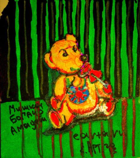 Мишка богачо Амадей (бумага/маркер А4) earta.ru рисунок/набросок/фото