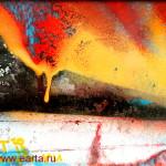 EARTA.ru Картины Наброски Зарисовки IMG_8254-150x150 Граффити