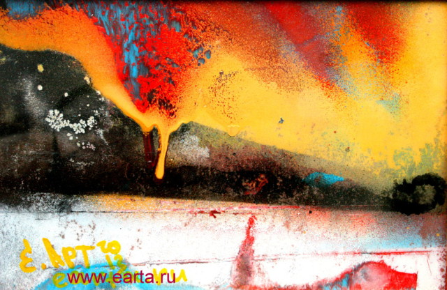 Waking volcano landscape (23/16 cm) earta.ru drawing / sketch / photo /