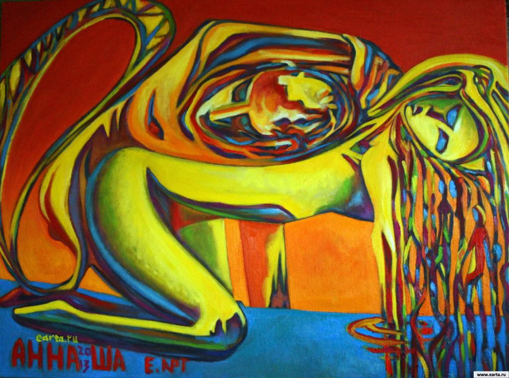 "EARTA.ru Картины Наброски Зарисовки annasha-1024x760 ""АннА Ша"" Живопись Масляная живопись"