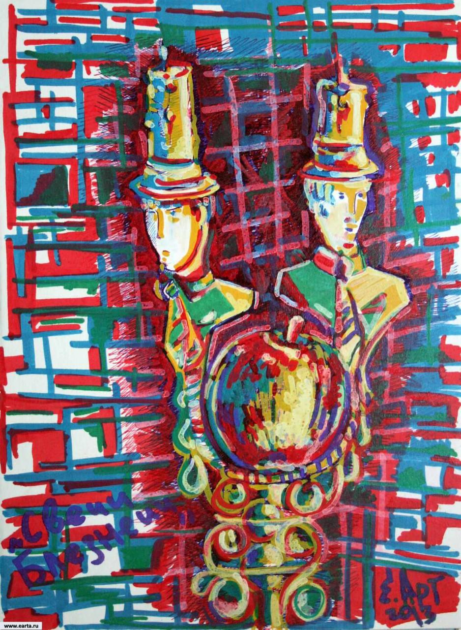 EARTA.ru Картины Наброски Зарисовки svechi-blezneci-938x1280 Свечи Uncategorized